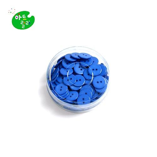 색단추-파랑(17mm)-50개