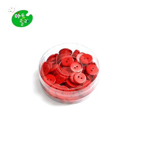 색단추-빨강(17mm)-50개