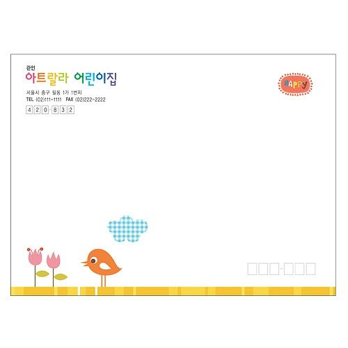 대봉투 - 병아리 (1,000매)