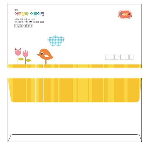 소봉투 - 병아리 (1,000매)