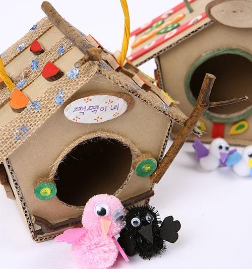 산새들의 집 (5 인용)