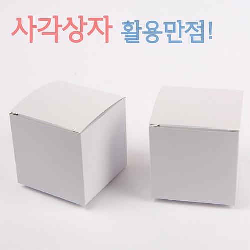 [포장박스]병원놀이 약품상자 (10 인용)