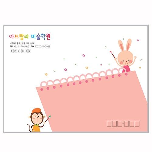 대봉투 -  레드 스케치북 (1,000매)