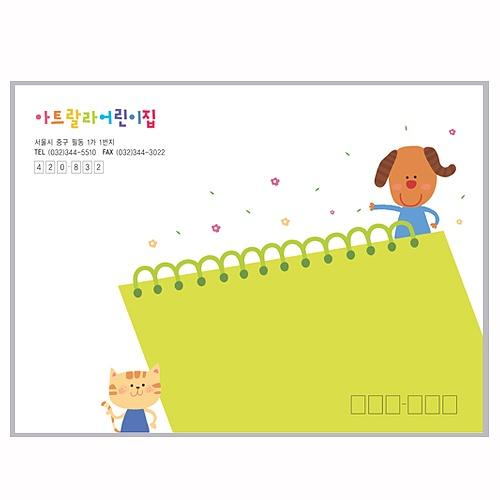 대봉투 - 그린 스케치북 (1,000매)