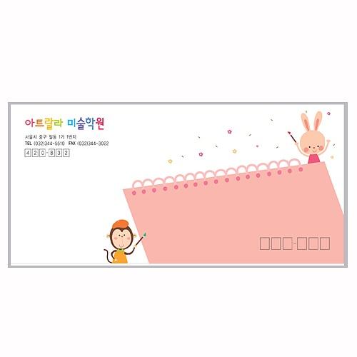 소봉투 - 레드 스케치북 (1,000매)