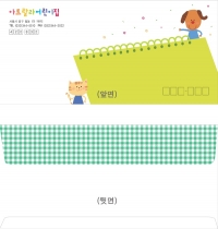 소봉투 - 그린 스케치북 (1,000매)