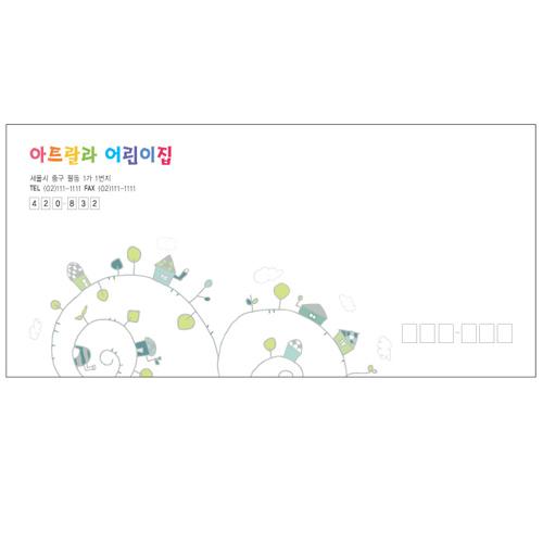 소봉투 - 우리동네 (1,000매)