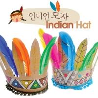 인디언 전통모자 (5 인용)