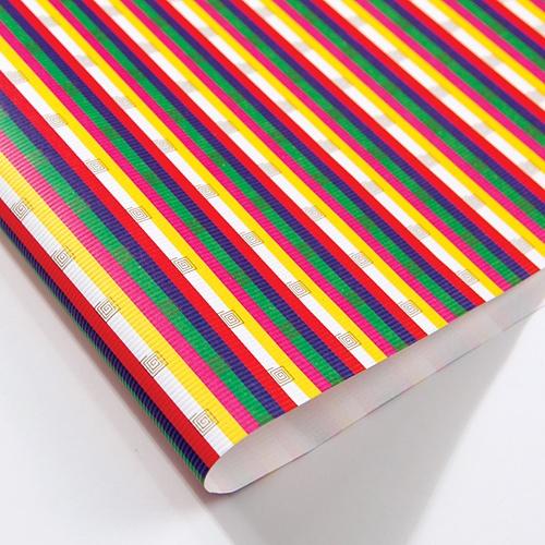 색동 무늬 포장지(5장)