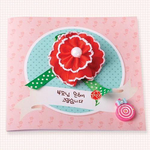 코사지 카드만들기(5인용)