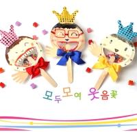 왕관 핸들북 (5인용)