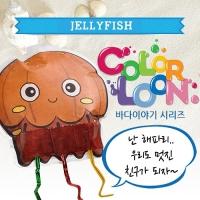 [KC인증]컬러룬_해파리
