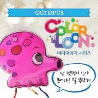 [KC인증]컬러룬_문어