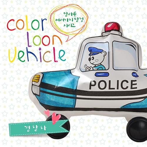 [KC인증]컬러룬_경찰차