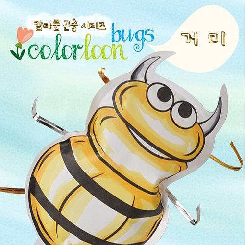 [KC인증]컬러 룬_거미