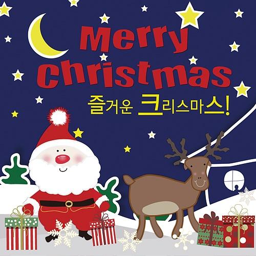 크리스마스현수막5- 산타와 루돌프(1.8m*1.8m)