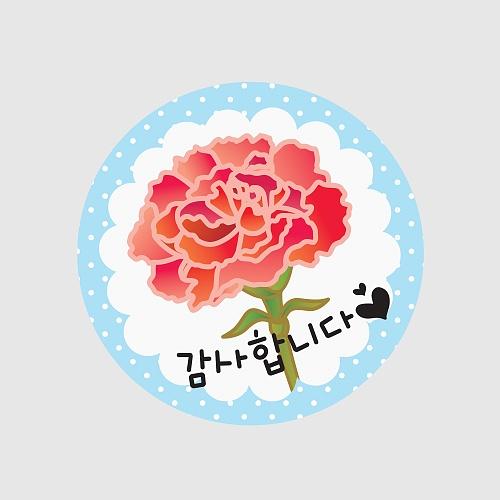 [스티커]감사라벨 소 (10pcs)