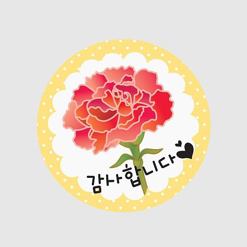 [스티커]감사라벨 (대10매/소 10매)