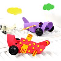 붕붕 비행차 (5인용)-아트랄라 디자인