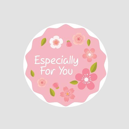 [스티커]특별한 너에게(10매)