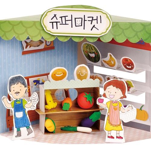 [우리동네]슈퍼마켓 (5 인용)
