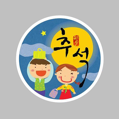 [스티커]해피추석 (10매)
