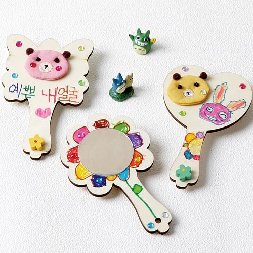 스프링베어 손거울 (4인용)