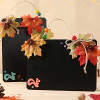 가을단풍보드만들기(4인용)