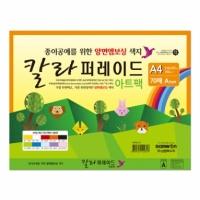 칼라 퍼레이드 A4(혼합색/70매)- A타입
