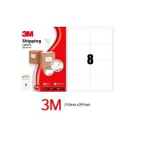 [3M] 라벨지_8칸(100매)