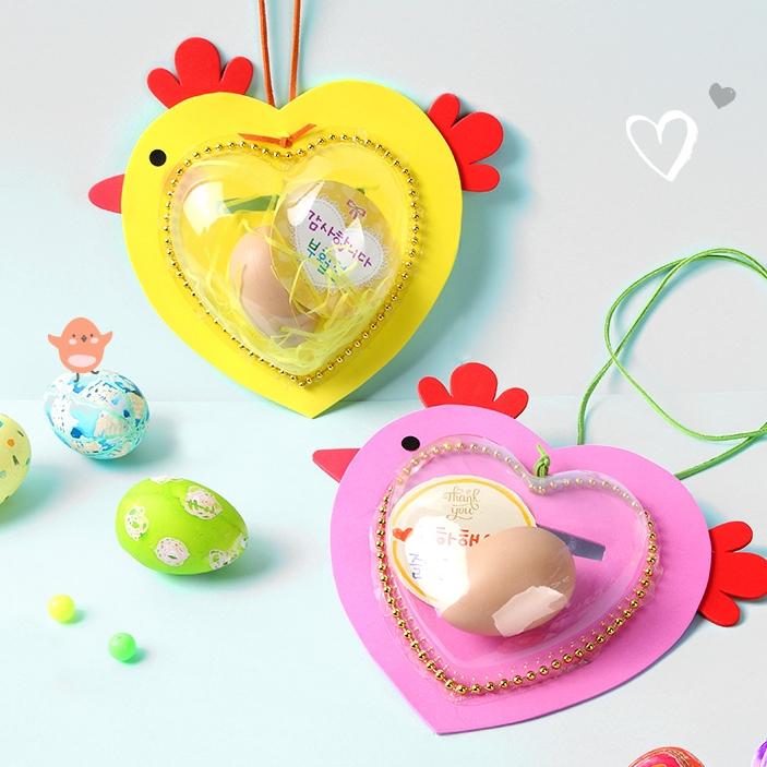 [부활절]하트병아리목걸이만들기 (5인용)