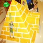 [KC인증]조립식 피라미드