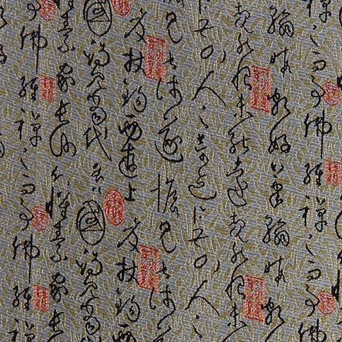 전통무늬 원단 스티커 - 필서