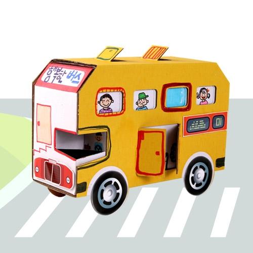 교통기관- 노랑 2층버스 (저작권 출원중)
