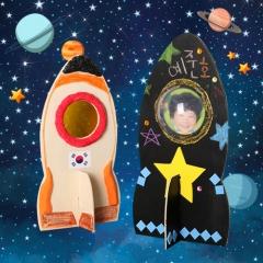[우주] 우드로켓