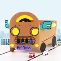 꼬마박스 자동차(저작권 등재)