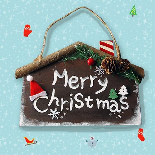 소나무가 있는 성탄하우스(4인용)