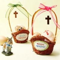 부활절달걀바구니(4인용)